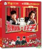 The Handsome Suit (VCD) (Hong Kong Version)
