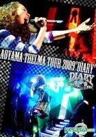 Aoyama Thelma Tour 2009 'Diary' (Taiwan Version)