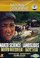 Naked Science: Landslides (DVD) (China Version)