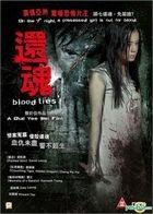 Blood Ties (DVD) (Hong Kong Version)