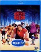 Wreck-it Ralph (2012) (Blu-ray) (3D) (Hong Kong Version)