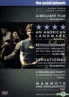 The Social Network (2010) (DVD) (2-Disc Collector's Edition) (Hong Kong Version)