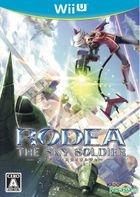 Rodea The Sky Soldier (Wii U) (Japan Version)