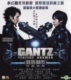 Gantz II: Perfect Answer (VCD) (Hong Kong Version)