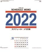 Schedule Memo 2022 Calendar (Japan Version)
