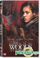 The Woods (Korean Version)