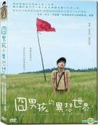 Into The Faraway Sky (DVD) (Taiwan Version)