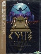 Aphrodite Les Folies: Live in London (2CD + DVD) (Taiwan Version)