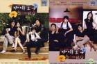 咖啡王子1號店 (01 + 02) (DVD) (完) (韓/國語配音) (MBC劇集) (台灣版)