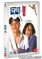 Dr. Bong (DVD) (Remastered Version) (Korea Version)