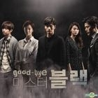 Goodbye Mr. Black OST (MBC Drama OST)