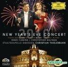 New Year's Eve Concert 2010 Dresden