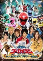 Kaizoku Sentai Gokaiger Final Live Tour 2012  (DVD) (Japan Version)