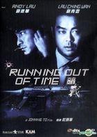 Running Out Of Time (DVD) (Kam & Ronson Version) (Hong Kong Version)