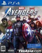 Marvel's Avengers (アベンジャーズ) (日本版)