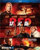 R.E.D. (2010) (Blu-ray) (Hong Kong Version)