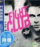 Fight Club (Blu-ray) (Taiwan Version)