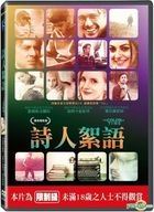 The Color of Time (2012) (DVD) (Taiwan Version)