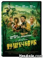 Welcome to the Jungle (2020) (DVD) (Taiwan Version)