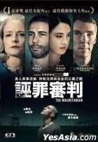 The Mauritanian (2021) (DVD) (Hong Kong Version)