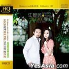 Lovers & Forever (HQCD) (China Version)