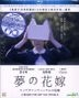 A Bride for Rip Van Winkle (2016) (Blu-ray + DVD) (Special Director's Cut Edition) (English Subtitled) (Hong Kong Version)