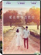 愛在聖塔芭芭拉 (2014) (DVD) (台灣版)