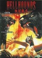 Hellhounds (VCD) (Hong Kong Version)
