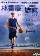 Linsanity (DVD) (Taiwan Version)