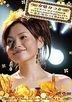 Natsumi Abe Concert Tour 2006 Haru Otomechikku Bank (Japan Version)