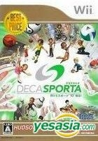 Deca Sporta Wii (Bargain Edition) (Japan Version)