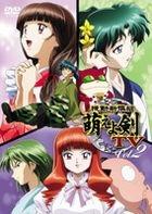 KIDO SHINSENGUMI MOEYO KEN TV VOL.2 (Japan Version)