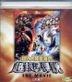 Mega Monster Battle: Ultra Galaxy Legend The Movie (VCD) (Vol.1 of 2) (Hong Kong Version)