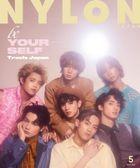 NYLON JAPAN 2021 May