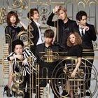 GOLD SYMPHONY (Japan Version)