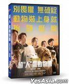 Secret Zoo (2020) (DVD) (Taiwan Version)