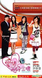 Full Count (H-DVD) (Vol. 1 of 2) (China Version)