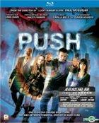 Push (Blu-ray) (Hong Kong Version)