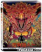 魔物猎人 (2021) (4K Ultra HD + Blu-ray) (Steelbook) (台湾版)