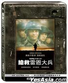 Saving Private Ryan (1998) (4K Ultra HD + Blu-ray) (3-Disc Steelbook Edition) (Taiwan Version)