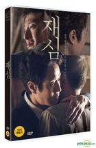 New Trial (DVD) (Normal Edition) (Korea Version)