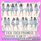 Tick Tock Promise