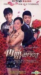 Zai Hun Jin Xing Shi (H-DVD) (End) (China Version)