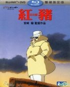 Porco-Rosso (Blu-ray + Limited Edition) (Taiwan Version)
