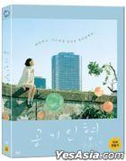空氣人形 (Blu-ray) (Full Slip Limited Edition) (韓國版)