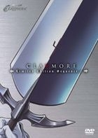 Claymore Limited Edition Sequence.1 (DVD) (First Press Limited Edition) (Japan Version)