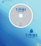 Kim Hyun Joong Mini Album Vol. 4 - Timing (Limited Edition)