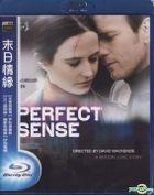 Perfect Sense (Blu-ray) (Taiwan Version)