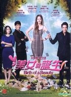 Birth of a Beauty (2014) (DVD) (Ep.1-21) (End) (Multi-audio) (English Subtitled) (SBS TV Drama) (Singapore Version)