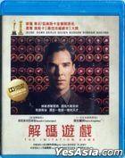 The Imitation Game (2014) (Blu-ray) (Hong Kong Version)
